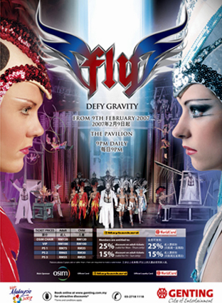 Fly Defy Gravity